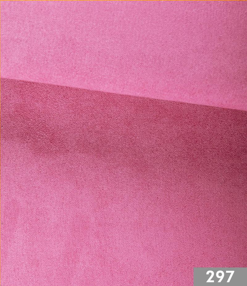 Мебельная велюровая ткань Хавана 297