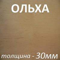 МДФ шпонированный 2800х2070х30мм - Ольха