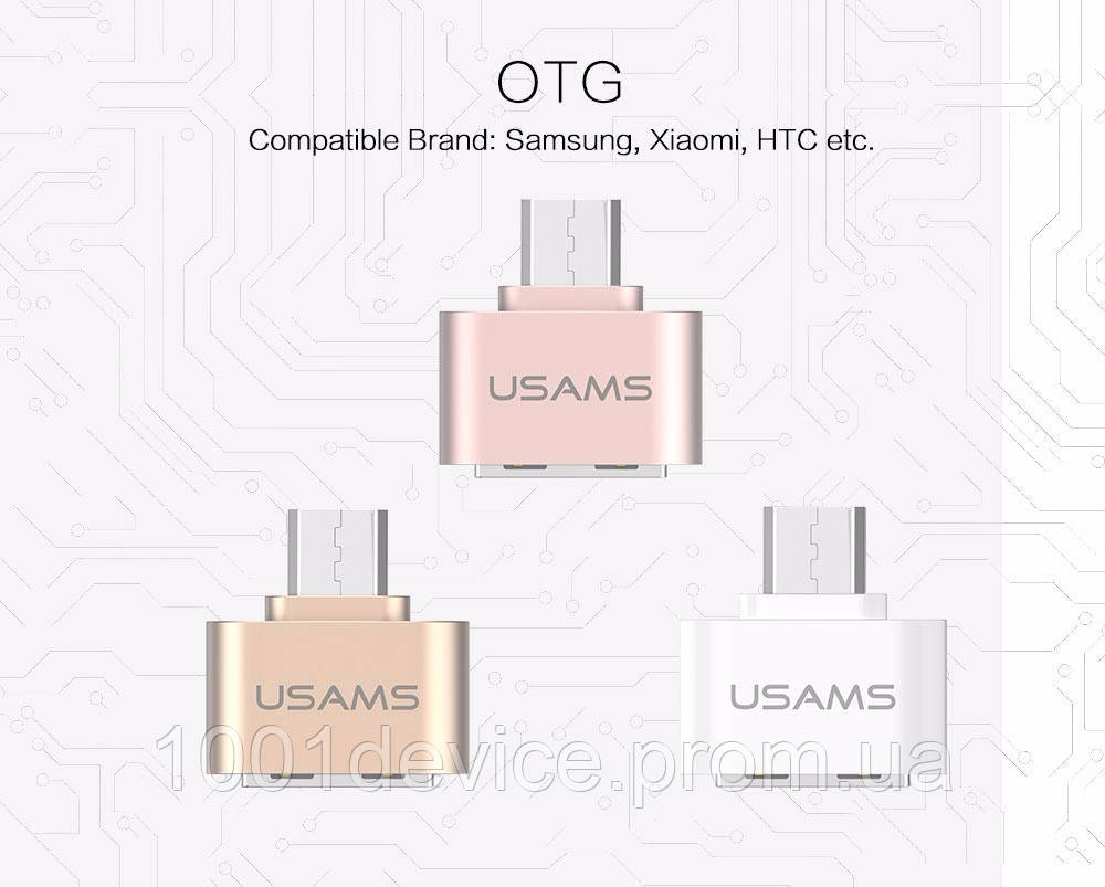 "Переходник USAMS microUSB - USB OTG - Интернет-магазин ""1001Device"" в Одессе"