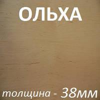 МДФ шпонированный 2800х2070х38мм - Ольха (2 стороны)