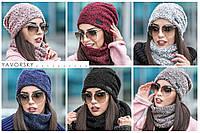 Женский набор шапка и снуд букле в разных цветах 178