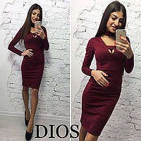 Женское красивое  платье марсала бордо