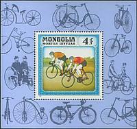 Монголия 1982 велосипеды - блок - MNH XF