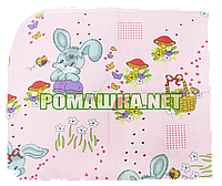 Детская фланелевая пелёнка 110х90 см (фланель, байковая, байка) теплая для пеленания 3263 Розовый