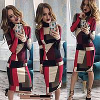 Приталенное повседневное женское платье (3 абстракции)