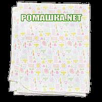Белая детская фланелевая пелёнка 110х90 см (фланель, байковая, байка) теплая для пеленания 3264 Желтый
