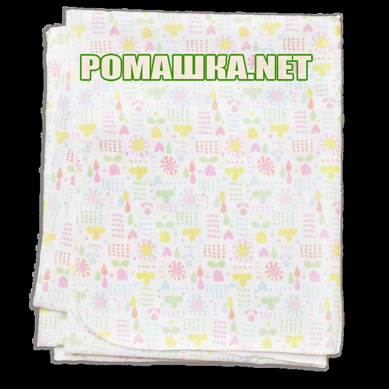 Белая детская фланелевая пелёнка 110х90 см (фланель, байковая, байка) теплая для пеленания 3264 Желтый - Детский интернет-магазин «Ромашка» в Киеве