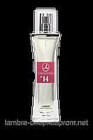 Женские духи Prada Candy (Prada) Lambre / Ламбре №14 20 мл