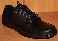 Туфли мужские черные на шнурках кожаные, кожаная обувь мужская от производителя АМТ25