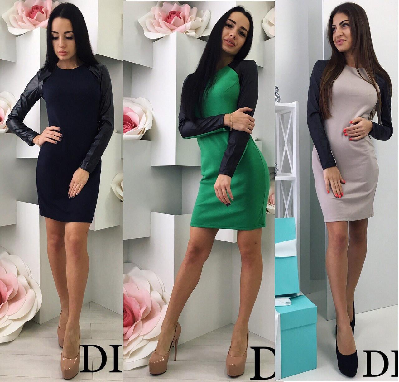 0ac342ce9d0208f Женское платье на молнии + кожаные рукава , цена 415,40 грн., купить ...