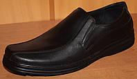 Туфли мужские черные кожаные, кожаная мужская обувь от производителя модель АМТ126