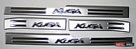 Ford Kuga 2 накладки порогов дверных проемов верхние