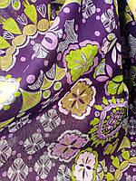 Декоративная ткань Луни,цвет № 1