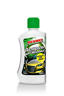 Полироль для металлика Runway Metallic Car Polish RW2541 250 мл