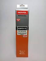 Шпатлевка для пластмасс BUMPER FIX, Novol, 0.2 кг