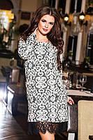 Женское стильное платье вязка с кружевом