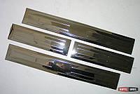 Mitsubishi ASX накладки порогов дверных проемов