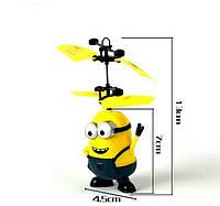 Гадкий я мини-вертолет, летающий миньон на дистанционном управлении