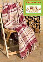 Плед чистошерстяной Эльф, из новозеландской шерсти Vladi (Влади), коричневый с терракотовым, размер 170х210 см