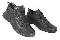 Мужские зимние ботинки Kang Fu ( M-05 )