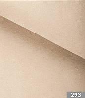Мебельная велюровая ткань Хавана 293