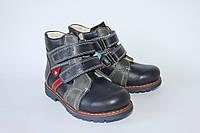 Ортопедические демисезонные ботинки для мальчиков 208BGRed