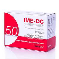Диагностические тест-полоски IME-DC, 50 шт.