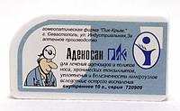 Аденосан-ПиК (аденоиды, хронические тонзилиты, уплотнение и болезненность лимфаузлов)