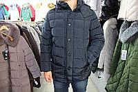 Куртка зимняя мужская SnowImage SICBM-V587-3055/Т.Син