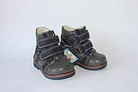 Ортопедические демисезонные ботинки для мальчиков 208BG