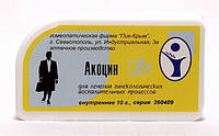 Акоцин-ПиК (лечение гинекологических воспалительных процессов)
