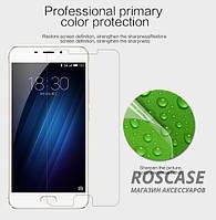 Защитная пленка для телефона Nillkin Crystal для Meizu M3e (Анти-отпечатки)