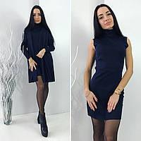 """Красивый модный костюм """"Бисмарк""""(4 цвета) Кардиган + платье"""
