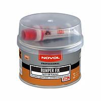 Шпатлевка для пластмасс BUMPER FIX, Novol, 0.5 кг