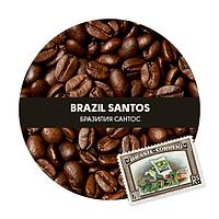 Кофе моносорт Арабика Бразилия Сантос 1 кг