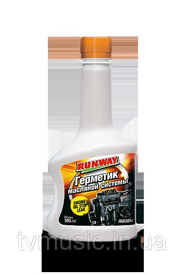 Герметик масляной системы Runway Engine Oil Stop Leak RW3014 300 мл