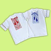 Вышиванка Для Мальчика Белая Короткий Рукав 80, 92, 122, 128,134
