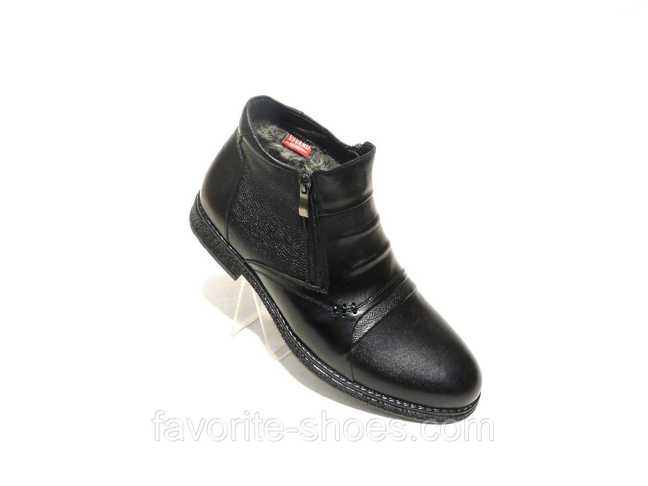 Зимние мужские кожаные ботинки класика Vivaro 41р.
