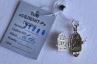 Подвес молитвенник серебро 925 пробы ажурный