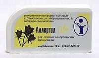 Аллергол-ПиК (лечение аллергических заболеваний)