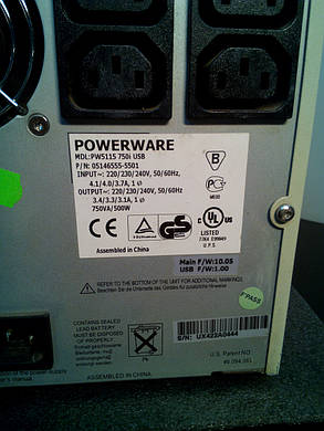 ИБП Powerware 5115 750i USB для котла, фото 2