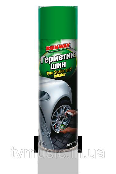 Герметик для шин Runway Tyre Sealer and Inflator RW6125 650 мл