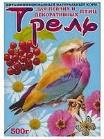 Корм для декоративных и певчих птиц Трель 500 гр.