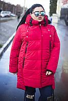 """Зимнее пальто """"MUSIC"""" с встроенными наушниками! красное (54-64)"""