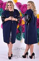 Красивое демисезонное женское пальто-жилет больших размеров (р.46-60)