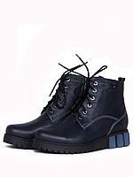 Ботинки синие на шнурках