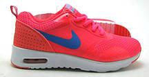 Кросівки Nike Air Tavas 2 рожеві жіночі кросівки