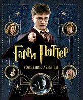 Допечатка подарочных книг по миру Гарри Поттеру от Росмэна!
