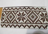 Тесьма орнамент  5 см. коричнева