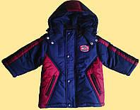 """Куртка детская зимняя для мальчика, синяя """"лыжная"""", 18 м"""